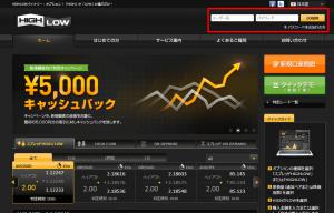 highlow-deposit00.pngFX2